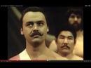 Знай наших!(фильм про Поддубного и Хаджимукана) 1985
