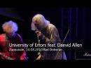 Daevid Allens University Of Errors Zappanale 21, 14 08 2010
