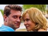 Его любовь 2015  Полная Версия  Русские мелодрамы 2015  смотреть онлайн