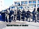 SWAT Ukraine Спецназ України
