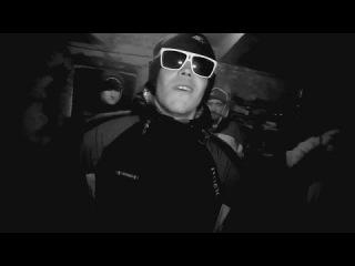 Хай Уо!му Gрець - Сліди за мітлой (prod. by Mak Pro)