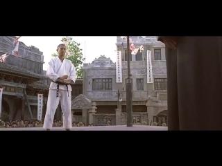 Отрывок из фильма Ип Ман Донни Йен против японского генерала. Вин-чунь vs каратэ