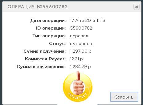 https://pp.vk.me/c621716/v621716527/1efb4/PwYKyP_XcyI.jpg