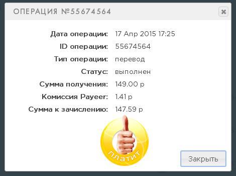 https://pp.vk.me/c621716/v621716527/1f0e0/TVGv8AByPoA.jpg