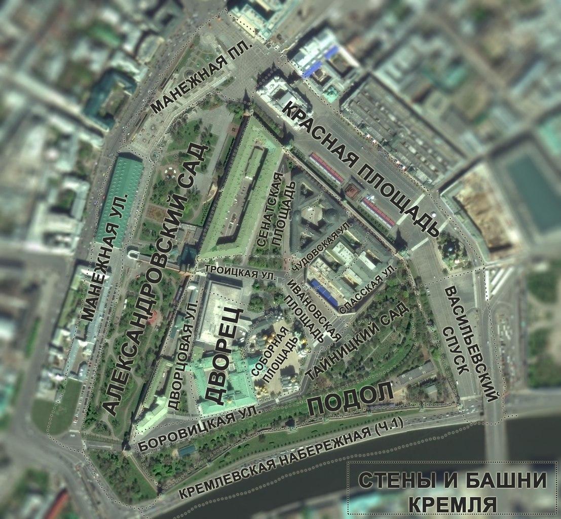 Карта Кремля общая
