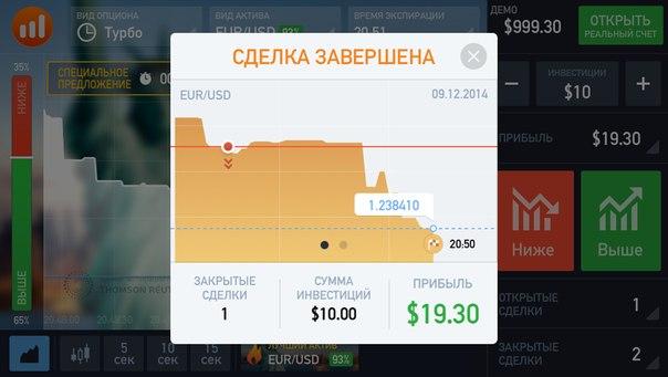 оплатить криптовалютой-18
