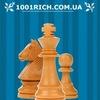 1001rich - шахматы, шашки, нарды, покер, подарки