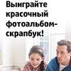 HP Россия