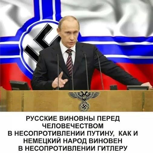 Самое сильное оружие против российской агрессии - это информация, - экс-командующий силами НАТО - Цензор.НЕТ 9618