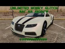 Продаем машины за 600000$ GTA 5 Online (Unlimited Money Glitch PC Version GTA 5)