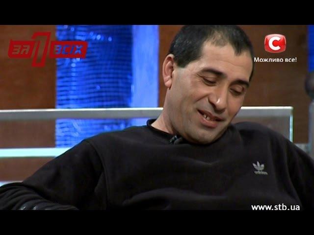 Азербайджанец насиловал 5 летнюю дочь Один за всех Один за всіх Выпуск 79 22 02 2015