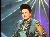 Людмила Зыкина - Паутиночка