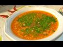 Ну оОчень вкусный Суп Харчо