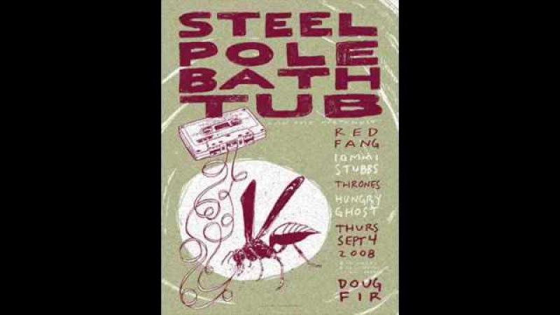 Steel Pole Bathtub - Train to Miami