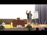 Александр Хакимов  10 библейских заповедей лекция 2