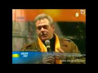 новости украина сегодня последние свежие события онлайн видео
