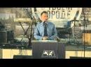 Расулов Тимур - Конференция Бог в твоем городе