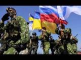 Владимир Мазур Украина Россия Крым