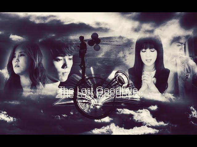 ChoHan MV Drama (ExoPink)