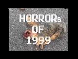 Ho99o9 - Day of Vengeance