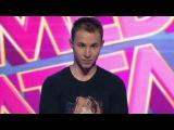 Comedy Баттл. Новый сезон - Александр Кайот (1 тур)