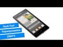 Прошиваем Huawei G700 (любой на mtk) стоковой прошивкой через FlashTool