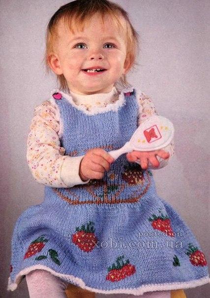 Сарафан с клубничками для девочки вязаный спицами…. (2 фото) - картинка