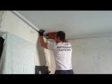 Монтаж натяжного потолка от компании Fran Studio Рязань с помощью монтажного пистолета Hilti GX 120