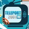 Новости Амурской области от TELEPORT2001.RU
