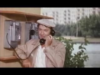 Неисправимый лгун(1973)