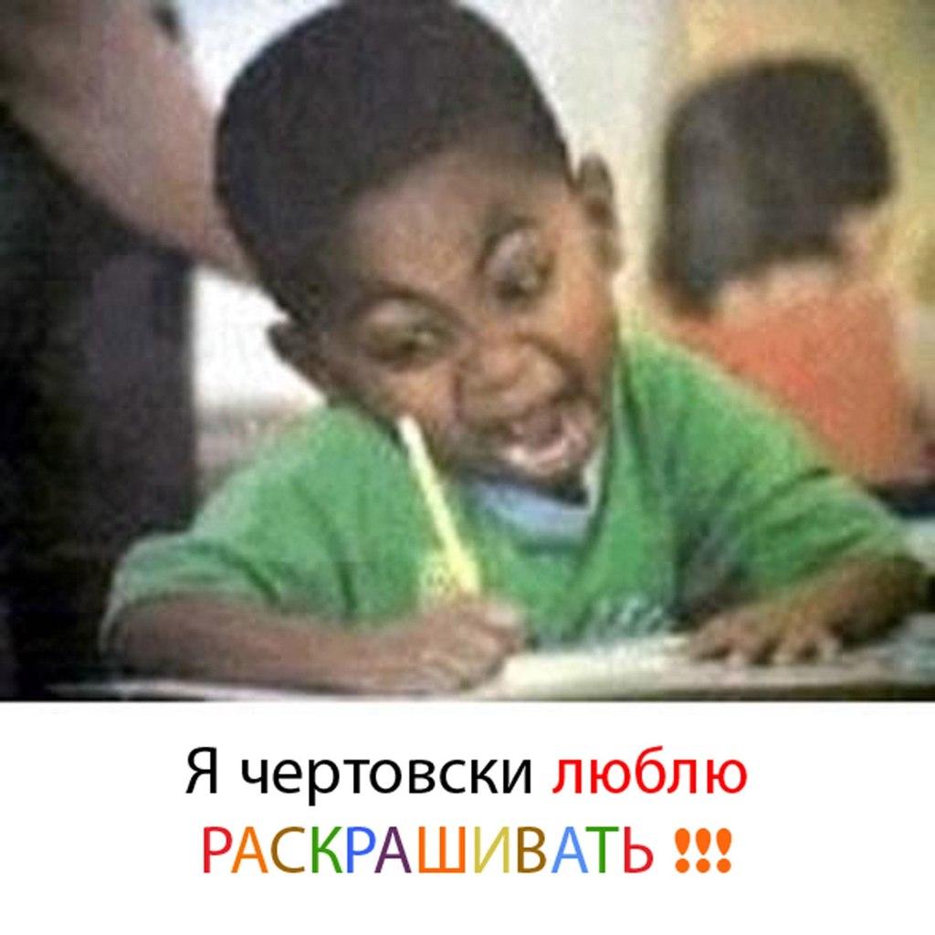 https://pp.vk.me/c621717/v621717194/1fda9/2zPIQoxzU9M.jpg