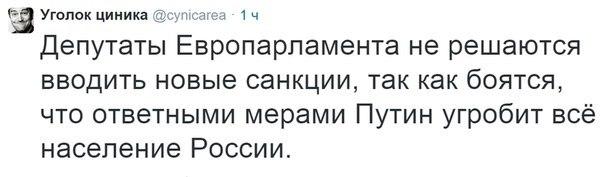 Большинство обстрелов боевиков зафиксировано в районе Донецка, - пресс-центр АТО - Цензор.НЕТ 7350