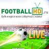 Футбол HD - Прямые трансляции футбола онлайн!