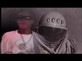 Ice MC - Laika (1990)