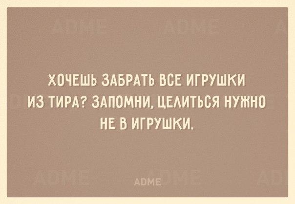 фото из альбома Веры Гудвилович №10