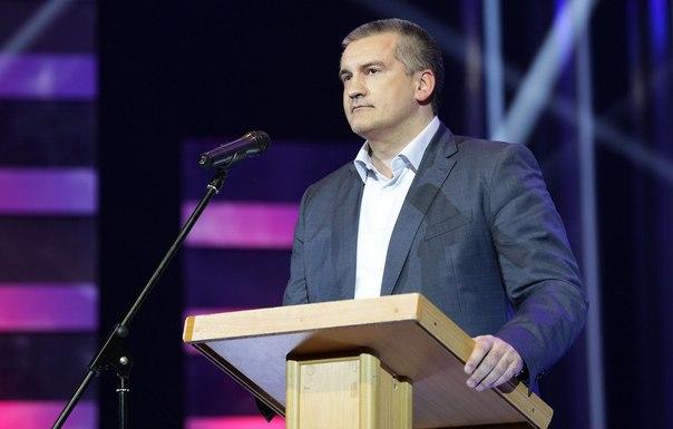 Аксенов: руководители министерства энергетика и топлива РК – дураки