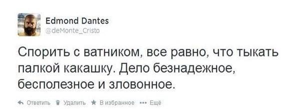 """59-й """"путинский гумконвой"""" вторгся на территорию Украины - Цензор.НЕТ 1293"""