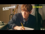 香港版預告 - 浪漫搞笑電影《鄰家美男團 》EXO NEXT DOOR 10月 隨時現身!