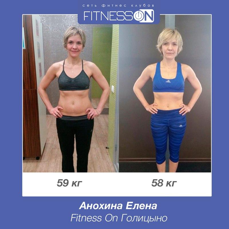 Революция тела за 10 недель - марафон похудения Fitness On