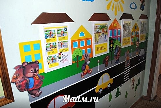Стенд пдд в детском саду своими руками фото 81