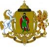 Администрация города Рязани