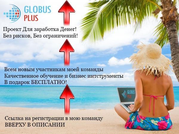 http://cs621717.vk.me/v621717817/e50a/8GChlmQ3Vn0.jpg