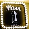 Кафе-бар Маяк