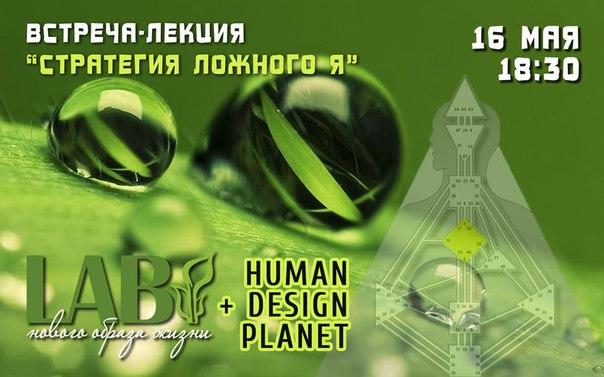 Лекции о дизайне