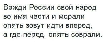 К вечеру количество обстрелов украинских позиций увеличилось до 71, - пресс-центр штаба АТО - Цензор.НЕТ 8013
