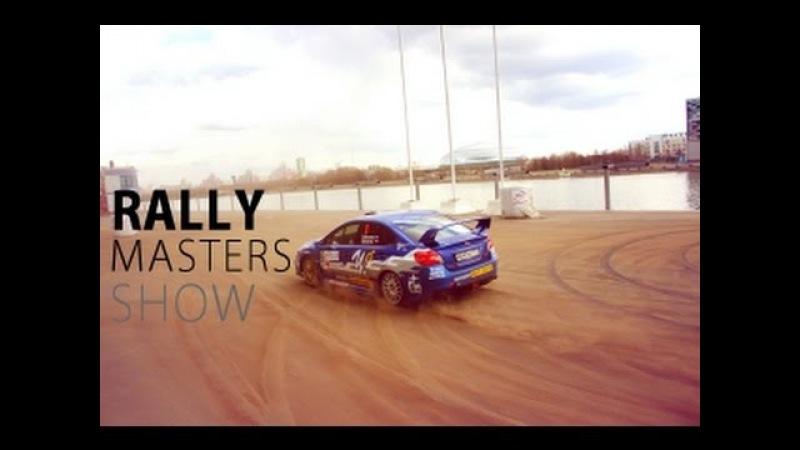 │VlaDDos Film™│- Rally Masters Show 2015
