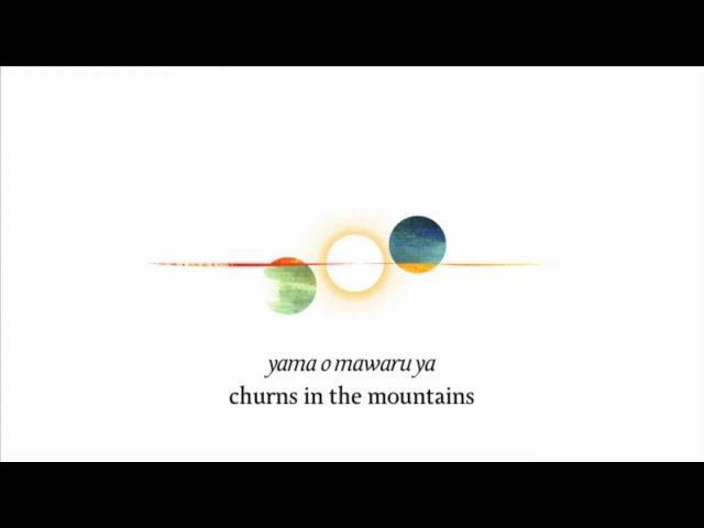 Christopher Tin - Mado Kara Mieru (Lyric Video with Translations)