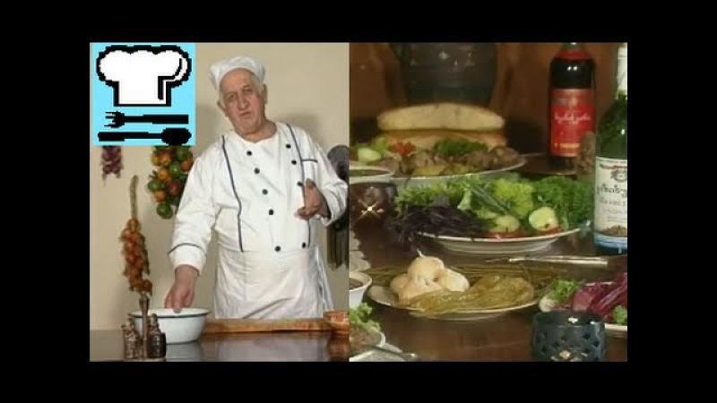 Грузинская кухня. Рецепты национальных блюд. Рецепт ТВ. » Freewka.com - Смотреть онлайн в хорощем качестве