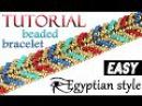 Tutorial beaded bracelet easy egyptian style / Как сплести браслет из бисера в египетском стиле