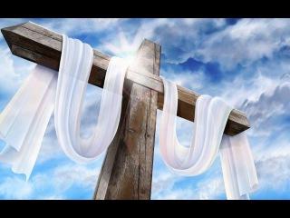 Псалом 67_Молитва Честному Кресту_(от сатаны-диавола) _Да воскреснет Бог.._На пульсе Здоровья.